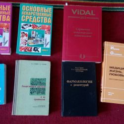 Pharmacology, reference book. Vidal