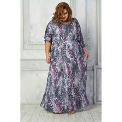 Şifondan yapılmış şık elbise s. 69-62