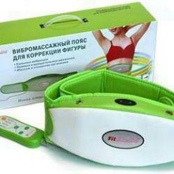 Vibratory massage belt FitStudio: