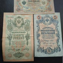 Set of royal banknotes.