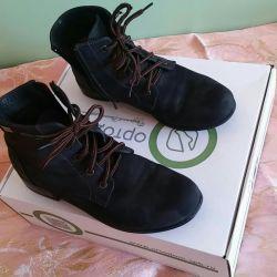 Χαμηλή παπούτσια φυσικό nubuck