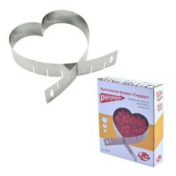 """New Culinary form """"Heart"""" (adjustable)"""
