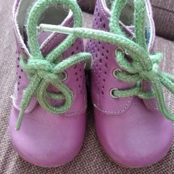 Boots for the first steps
