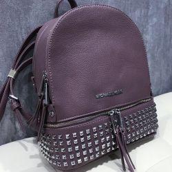 Backpack-ul lui Michael Kors