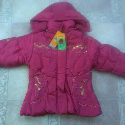 new jacket for autumn spring