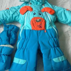 Transforming overalls, size 74/44, Russia, winter + d