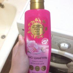 Şampuan biraz kullanılmış