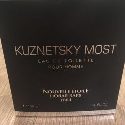 Male cologne