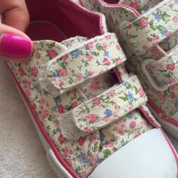 Ανδρικά πάνινα παπούτσια Mothercare, σελ. 24