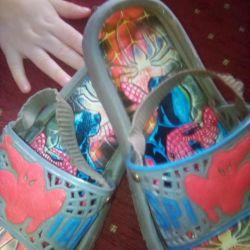 Slippers (17cm)
