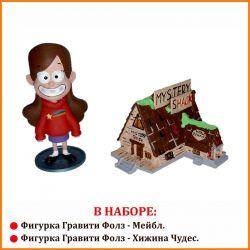 Φιγούρες Καταρράκτες Gravity Hut of Miracles και Mabel (σετ)