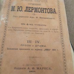 Eski kitap