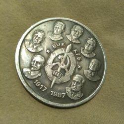 Медаль настольная 70 лет КГБ ВЧК НКВД