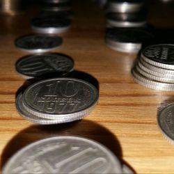 Νομίσματα 10 καπίκια της ΕΣΣΔ