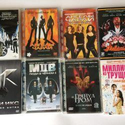 Filme DVD licențiate