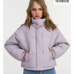 Ceket Befree, yeni