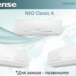 Hisense climate technology (ON / OFF) + installation