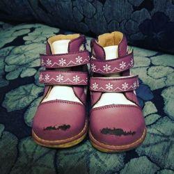 Παιδικές μπότες του φθινοπώρου