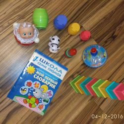 Toys for babies from 0 to 1 year