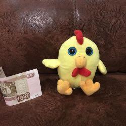 Voi vinde noua jucărie moale