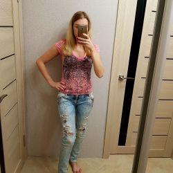 Jeans + Tişört