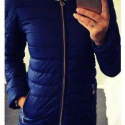 I will sell a jacket, size 44-46, new