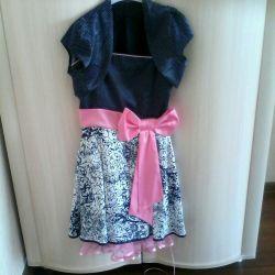 Очень красивое нарядное платье 140-146