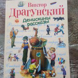A new book