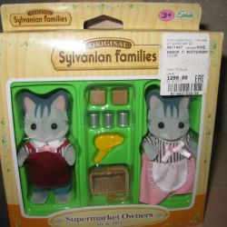 New Sylvanian Families Supermarket Owners