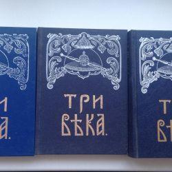 Reprint books