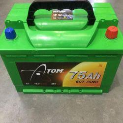Acumulator Atom 75 Ah și arr. polaritate