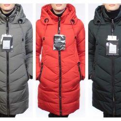 Χειμωνιάτικα παλτά, μέχρι -45