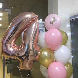 Helyum balonları