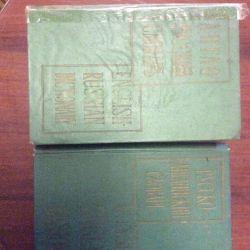 Αγγλικά Ρωσικά-Ρωσικά Αγγλικά Λεξικό 2 τόμους