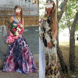 Φορέματα δαπέδου