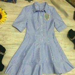 New summer dress ?