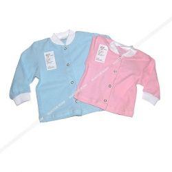 Nursery Jacket