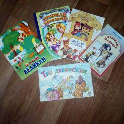 Книги дитячі.