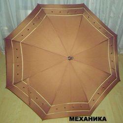 The umbrella is female, a cane