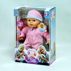 Διαδραστική κούκλα Mila. Κλαίει και γελάει