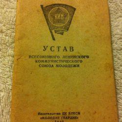 Komsomol 1942'nin tüzüğünü satıyorum.