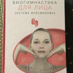 Biogymnastics for the face