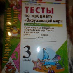 New tests for schoolchildren