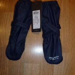 New Mittens rubberized 4-6 g NAME IT