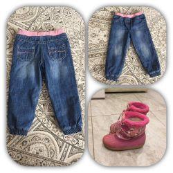 Фирменные тeплые джинсы