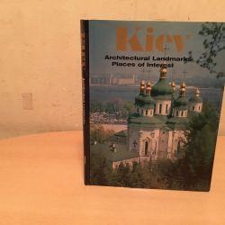 Книга достопримечательности г.Киев на англ. яз