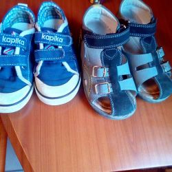 Shoes for a boy, price for everything