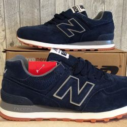 new sneakers NB 45 size
