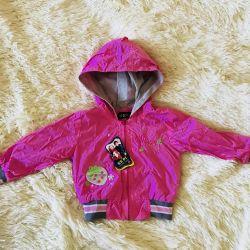 Yeni çocuk ceketi