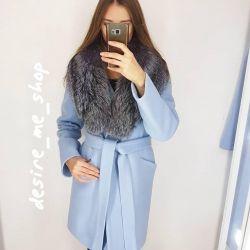 Χειμερινό παλτό με φυσική γούνα